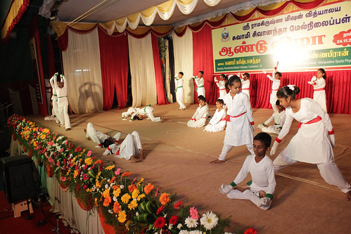 Annual Day Photo Gallery of SSHSS (124)