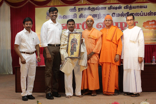 Annual Day Photo Gallery of SSHSS (113)