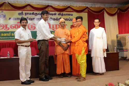 Annual Day Photo Gallery of SSHSS (110)