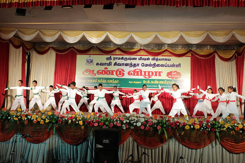 Annual Day Photo Gallery of SSHSS (123)