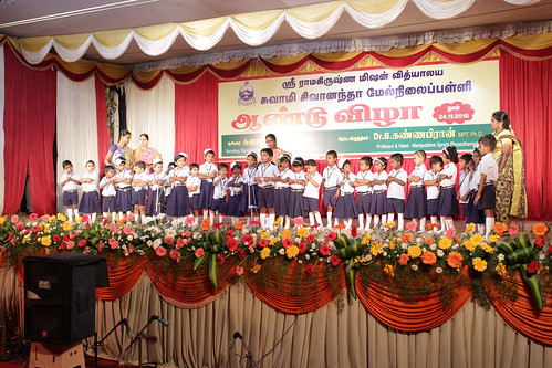 Annual Day Photo Gallery of SSHSS (117)