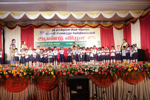 Annual Day Photo Gallery of SSHSS (116)