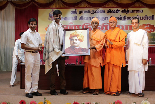 Annual Day Photo Gallery of SSHSS (114)