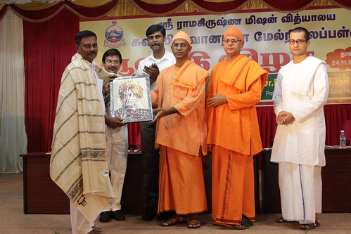 Annual Day Photo Gallery of SSHSS (112)
