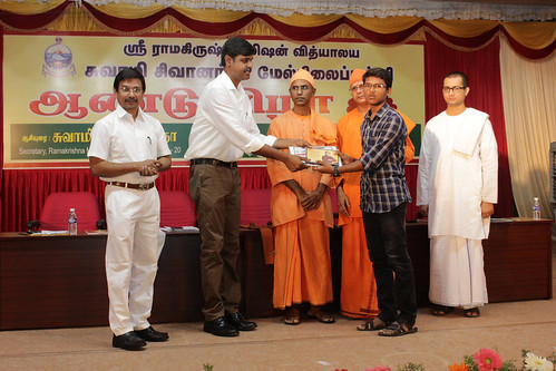 Annual Day Photo Gallery of SSHSS (111)
