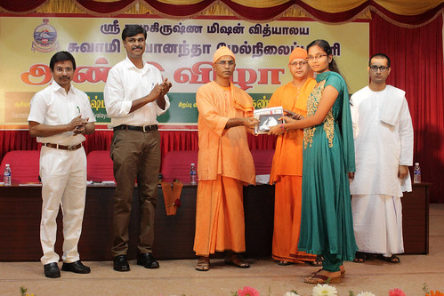 Annual Day Photo Gallery of SSHSS (108)