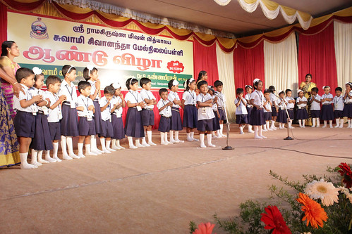Annual Day Photo Gallery of SSHSS (115)