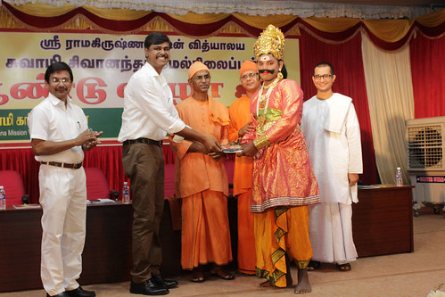 Annual Day Photo Gallery of SSHSS (109)