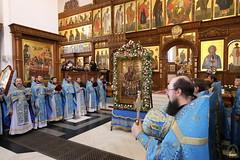 63. Святогорской иконы Божией Матери 30.07.2020