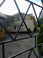 Tomb of Rabbi Nachman of Breslev (Uman, Ukraine)