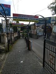 Hasidic quarter - Uman, Ukraine