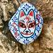 Kitsume fox mask rock art