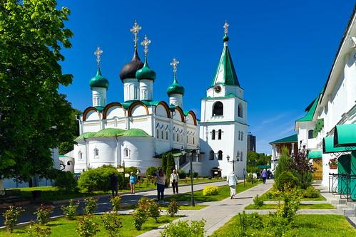 Nizhny Novgorod 40 ©  Alexxx Malev