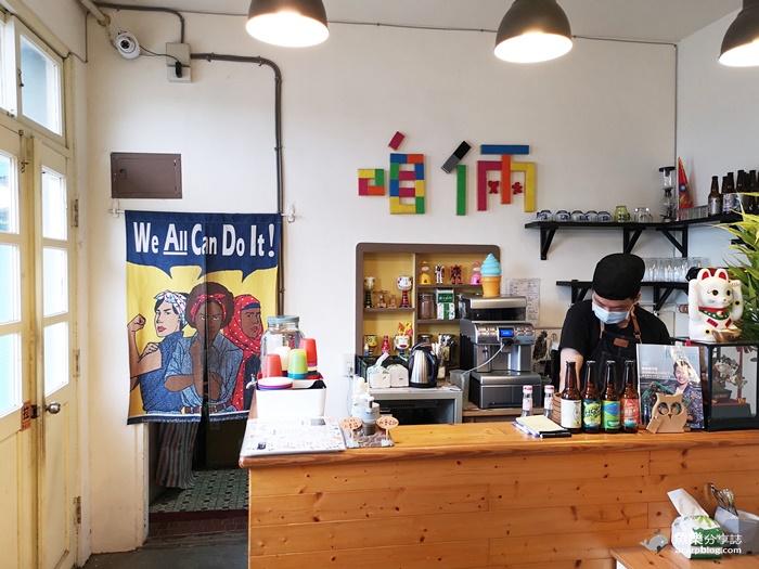 【新北貢寮】咱倆Our Food Cafe Love|可愛濱海咖啡店 @魚樂分享誌