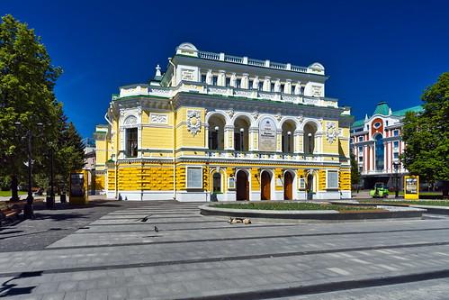 Nizhny Novgorod 41 ©  Alexxx Malev