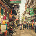 The Hustle And Bustle Of Thamel