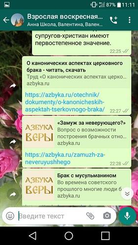 Screenshot_2020-08-03-11-11-34