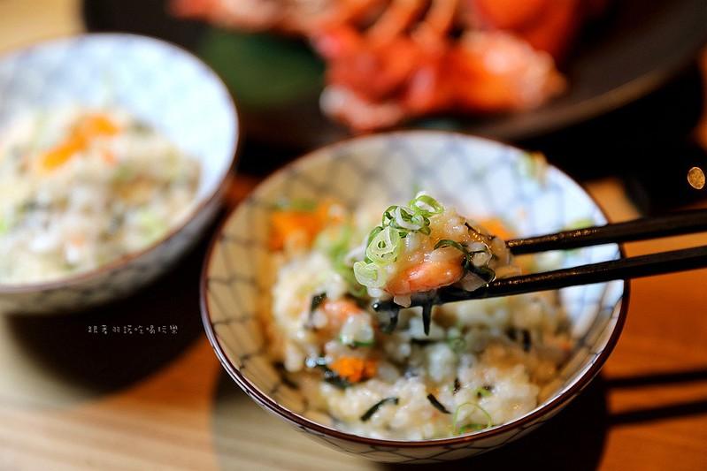 微風建一食堂台北無菜單料理日本料理高CP值中崙好吃207
