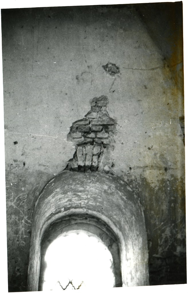 фото: Китайгород - 199x S03-003 PAPER1200 [Вандюк Е.Ф.]