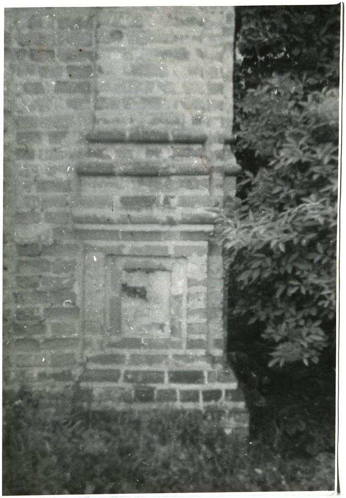 фото: Китайгород - 199x S03-002 PAPER1200 [Вандюк Е.Ф.]