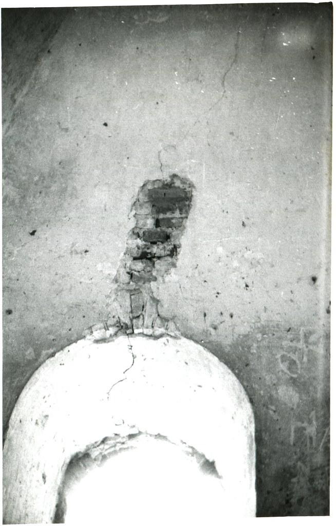 фото: Китайгород - 199x S03-009 PAPER1200 [Вандюк Е.Ф.]