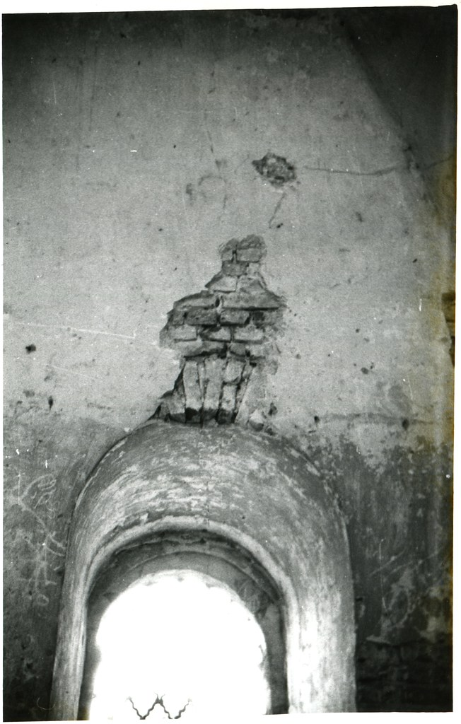 фото: Китайгород - 199x S03-008 PAPER1200 [Вандюк Е.Ф.]