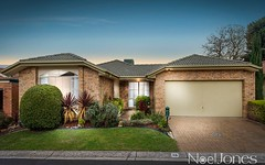 16 Ramble Crescent, Croydon VIC