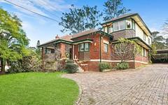 17 High Street, Epping NSW