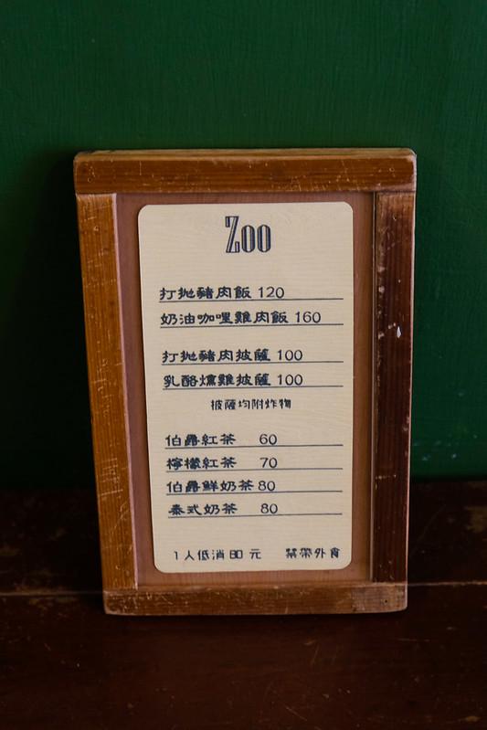 zoo brunch