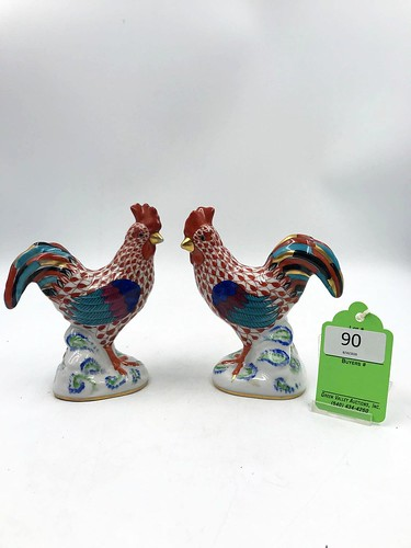 Herend Porcelain Fishnet Roosters Pair ($120.84)