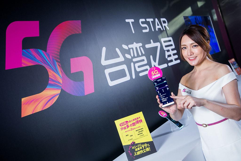台灣之星現場提供5G網路供現場來賓實測(圖由台灣之星提供) (1)