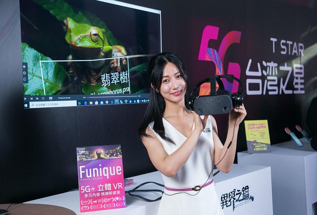 台灣之星產業夥伴「Funique VR」和「異界之鑰」於5G展示區為現場來賓帶來5G VR情境及雲遊戲體驗(圖由台灣之星提供) (1)