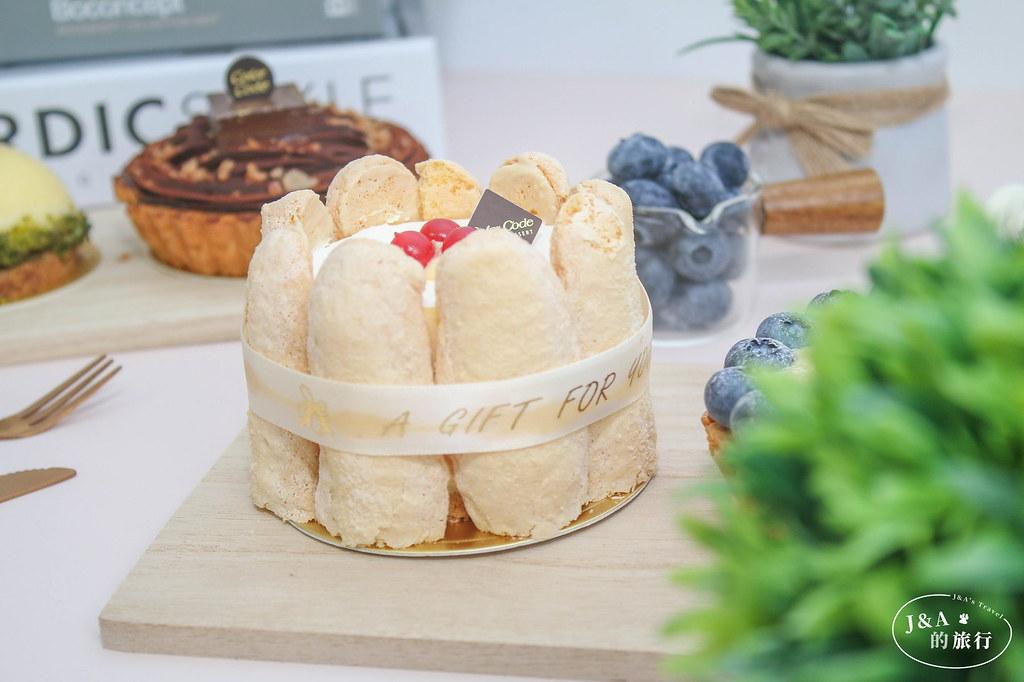 台北人氣生日蛋糕、法式甜點,日本歐牧鮮奶油綜合水果蛋糕清爽不甜膩,水果新鮮又多汁 Color C'ode凱莉小姐 @J&A的旅行