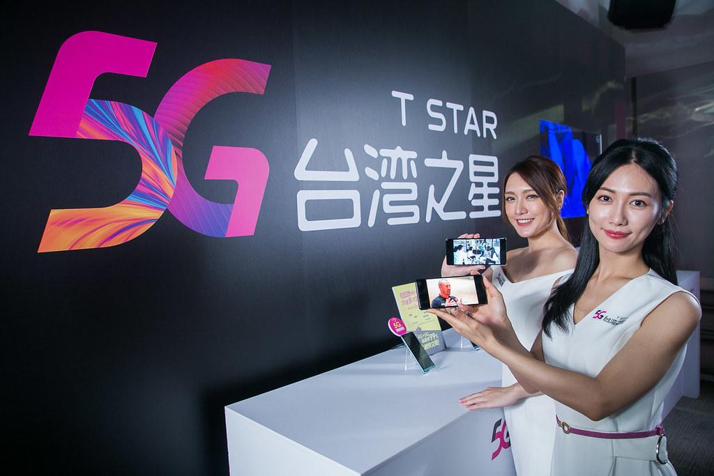 迎向5G時代,台灣之星攜手CATCHPLAY+ 與LiTV等產業夥伴,挖掘出消費者潛在興趣以創造需求,並攜手各行各業的優秀夥伴展開策略性布局(圖由台灣之星提供)