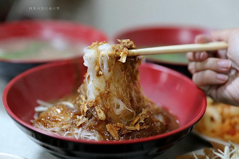 可口豬肝湯麻醬麵大安路40年小吃美食老店26