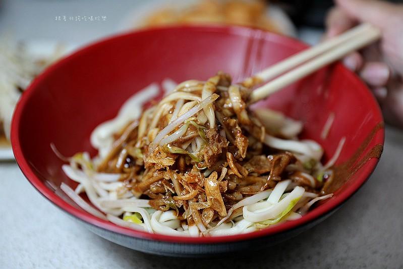 可口豬肝湯麻醬麵大安路40年小吃美食老店48