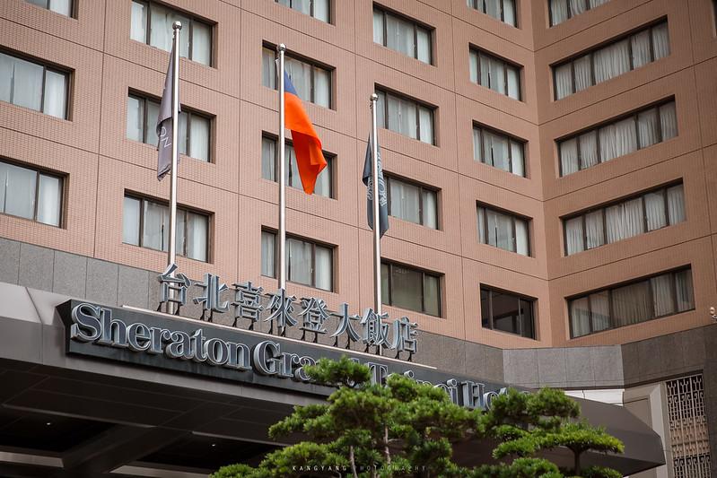 台北喜來登大飯店 婚禮攝影 婚攝推薦
