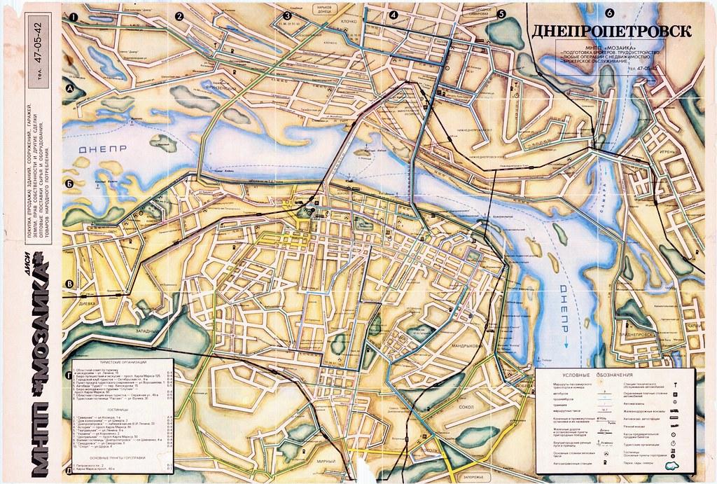 фото: Днепропетровск - Схема пассажирского транспорта 1991 001 COLOR256 PAPER600 [Ефимов В.Б.]