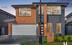 12 Winder Street, Marsden Park NSW