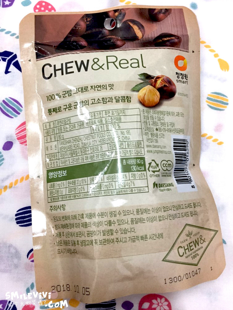 零食∥韓國清淨園CHEW & REAL(츄앤리얼) 100%零添加乾栗子(군밤)、乾地瓜條(고굼마츄) 7 50198649733 b782a4b34e o