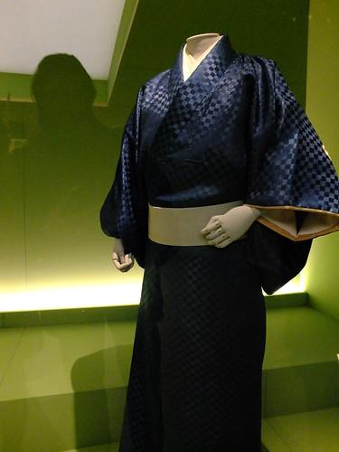 Nabeshima Kimono
