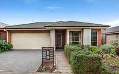 7 Hughes Road, Doreen Vic