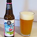 Hazy India Pale Ale by Great Lakes Brewing Company