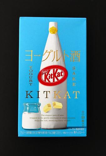 Kit-Kat: Yogurt Sake (2020)