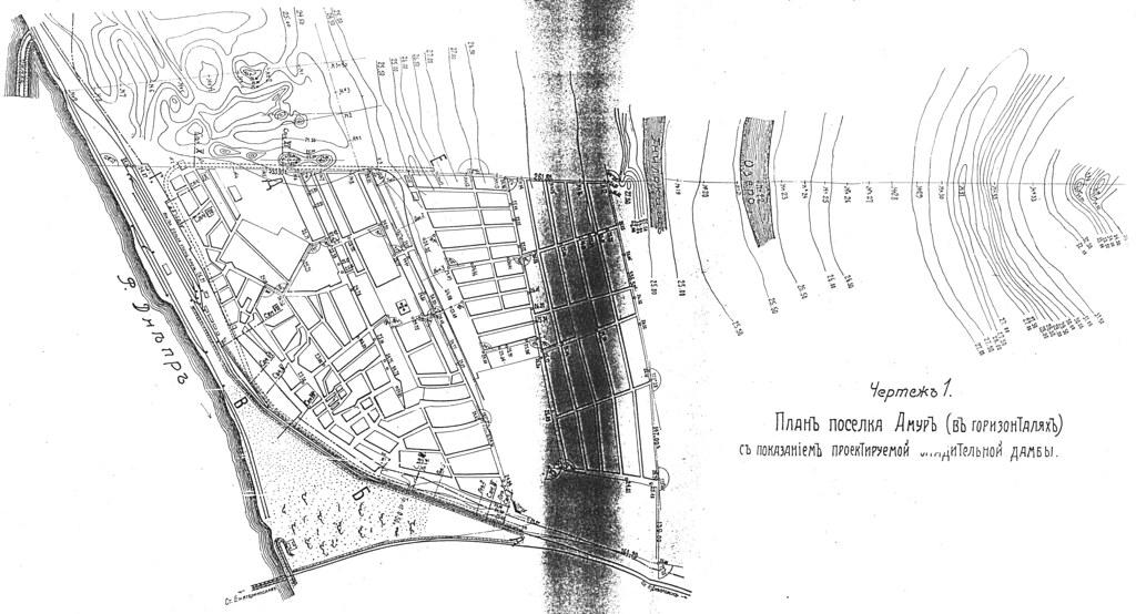 фото: Амур - Карта PAPER800 [Лазебник В.И.]