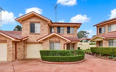 8/1-3 Meehan Place, Campbelltown NSW