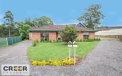 14 Voyager Close, Charlestown NSW