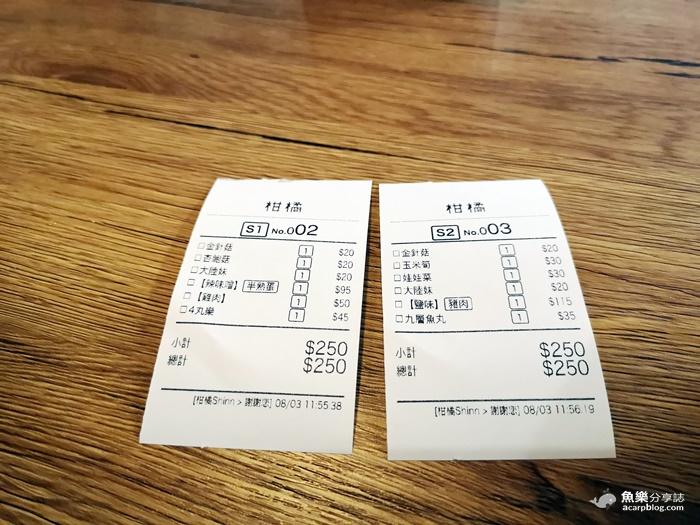 【台北信義】柑橘 Shinn 二店 – 柑橘加熱滷味|東京乾拉麵|瀑布肉片只要50元 @魚樂分享誌