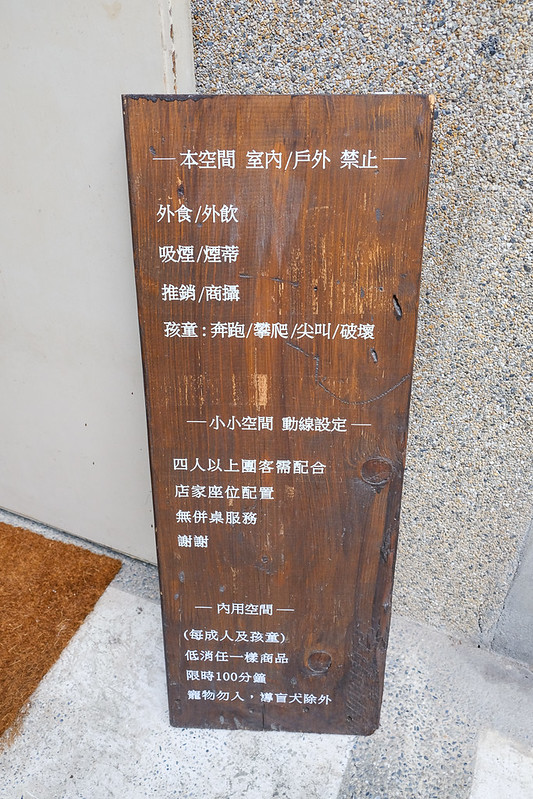 DSCF4664