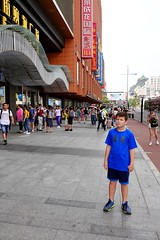 My half Chinese son in Wangfujing, Beijing, China